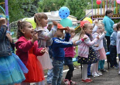 День защиты детей2