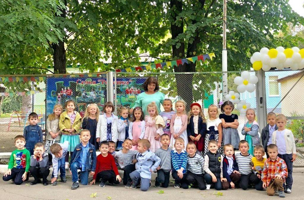 С Днем Рождения Детский сад «Ромашка»
